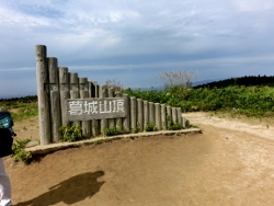 12-katsuragi1