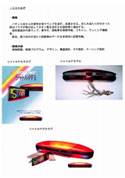products2